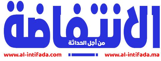 Al intifada